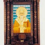 Проскинитарий - иконостас за параклис